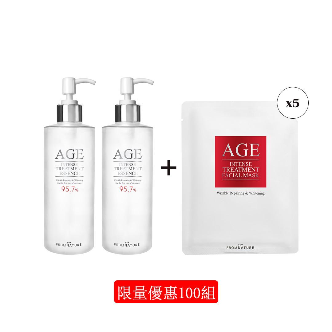 Age美白抗皺復活精華液 340ML 豪華版1+1  LIL推薦