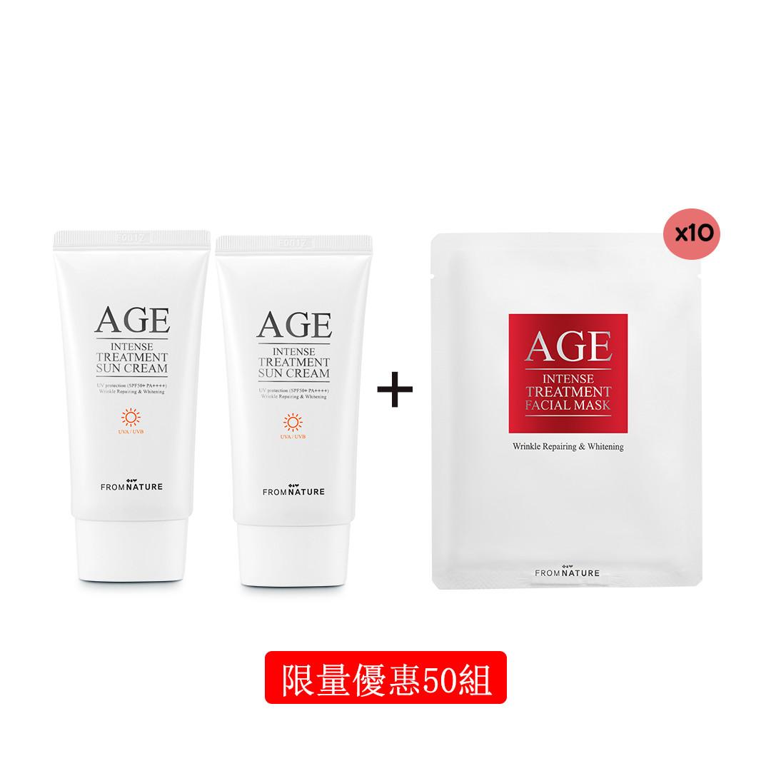 夏日炎炎 防曬嫩白專案-Age美白抗皺防曬霜組+Age美白面膜組