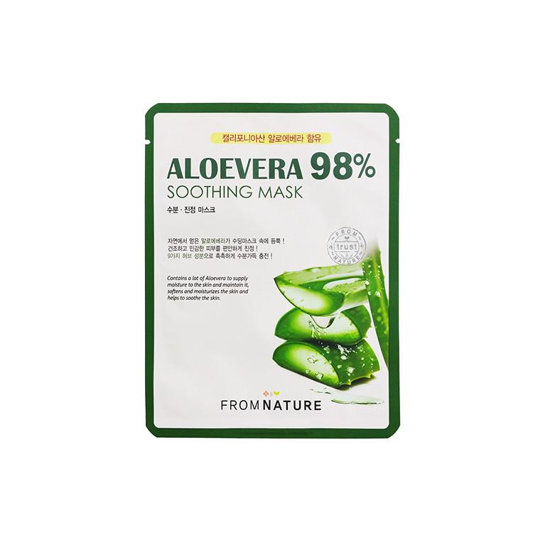 98%蘆薈舒緩面膜(10片裝)